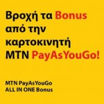 mtn_payasyougo_all in one bonus