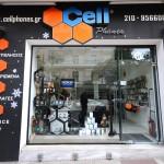 CellPhones 03
