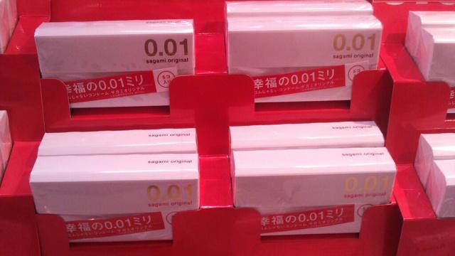 Sagami-condoms