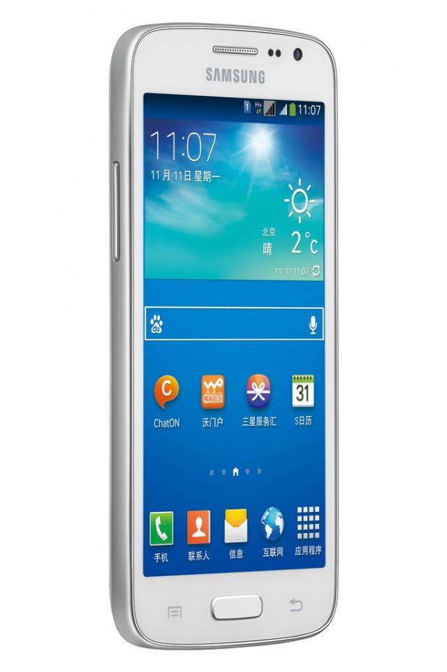 Samsung Galaxy Win Pro 02