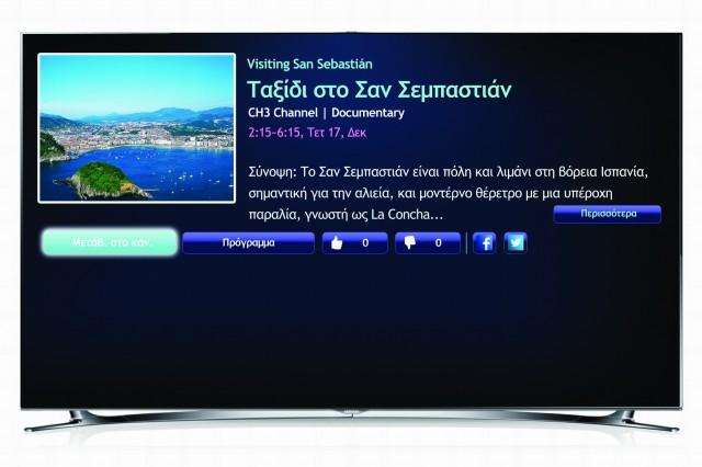Samsung _ I TV mou_2