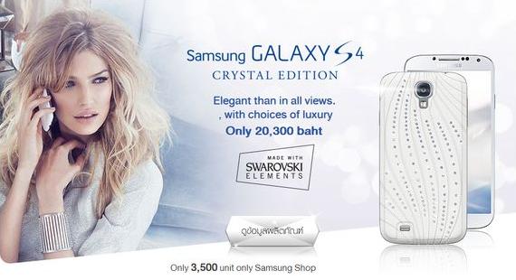 Samsung_Galaxy_S4_Crystal_Edition