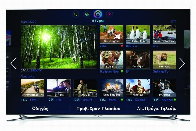 Samsung_I TV mou_1