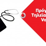 VODAFONE GREECE TELEMEDICINE_PHOTO_2