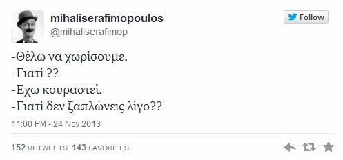 top 10 greek tweets