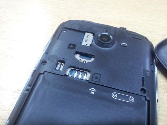 vodafone-smart-4g-microsd (Large)