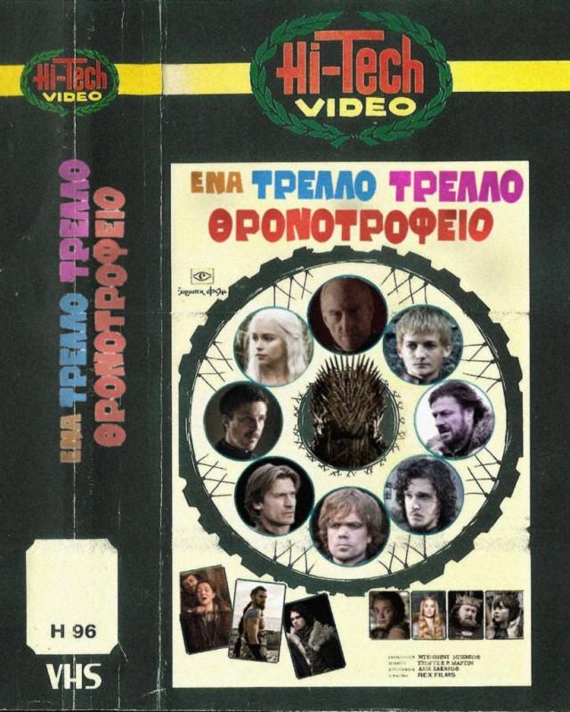 GameofThrones80s