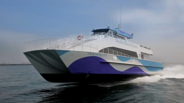 Triumphant catamaran