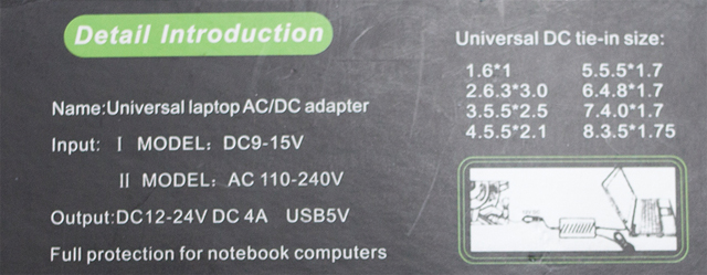 Universal φορτιστης laptop-6
