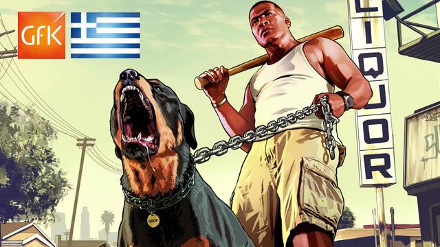 greek-top10-december-gtav