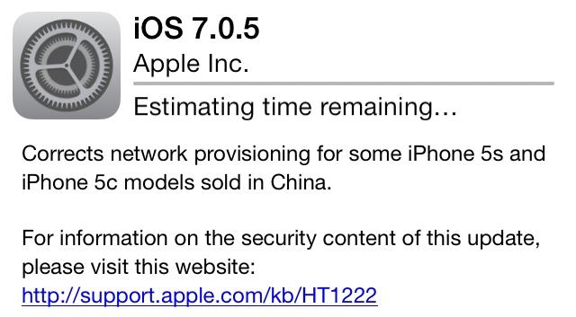 iOS 7.0.5-2