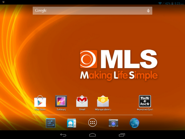 mls-iqtab-astro3g-menu-2