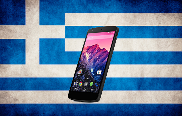 nexus5 greece