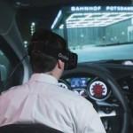 oculus-rift-ford
