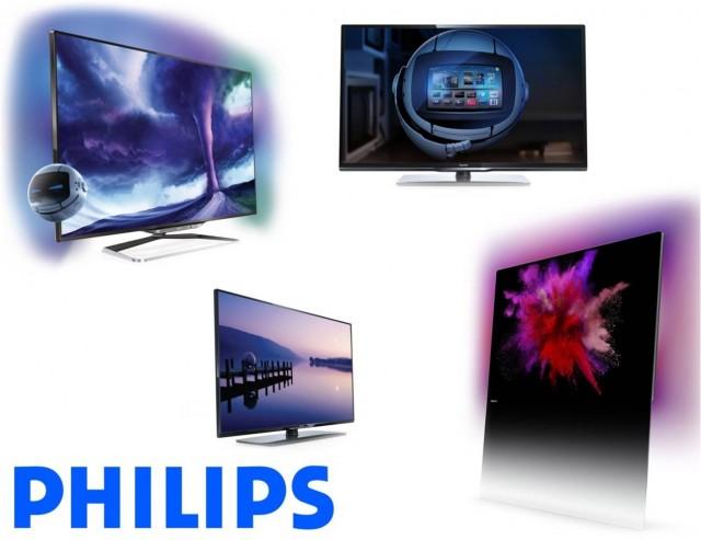 philips expus