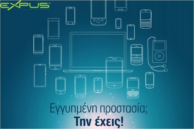 screen protector by expus
