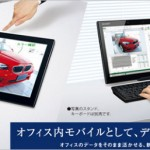 sharp-15-inch-tablet