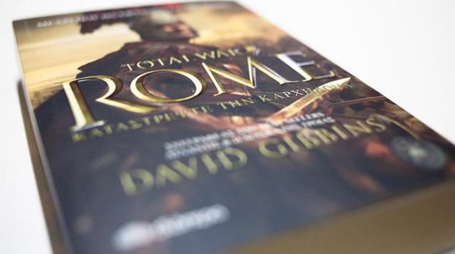 total-war-destroy-carthage-book-1