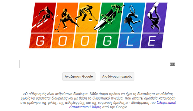 google-doodle-sochi