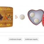 google-valentine-doodle
