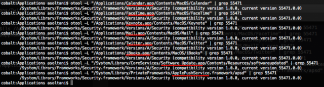 application list SSL bug