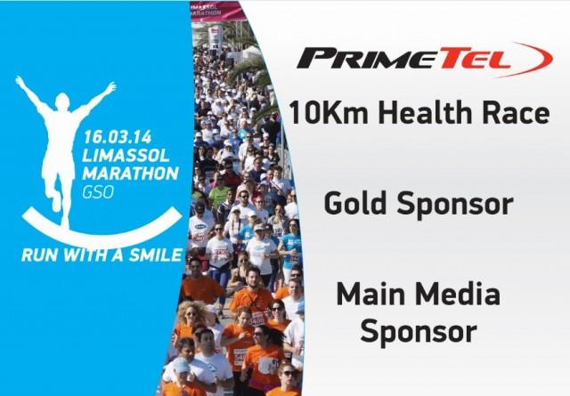 primetel marathon
