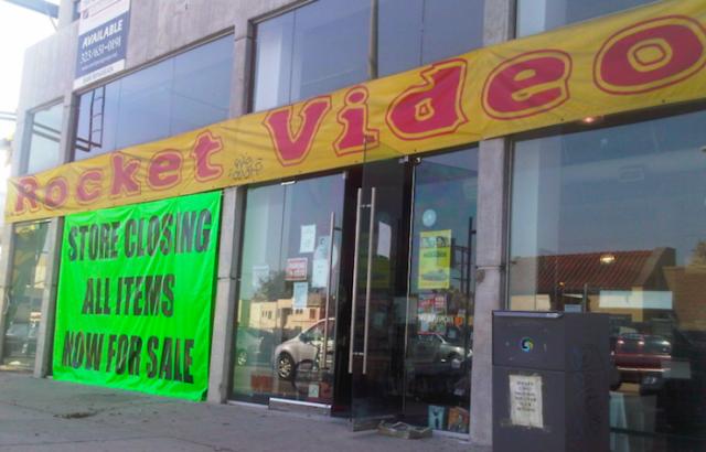 video-closing