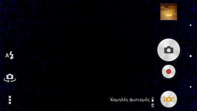 xperia-z1-compact-camera-menu
