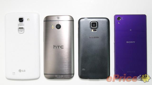 LG-G-Pro-2-HTC-One-M8-Samsung-Galaxy-S5-Sony-Xperia-Z2 (1)