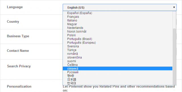 Pinterest greek language