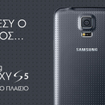 Samsung Galaxy S5 PLAISIO