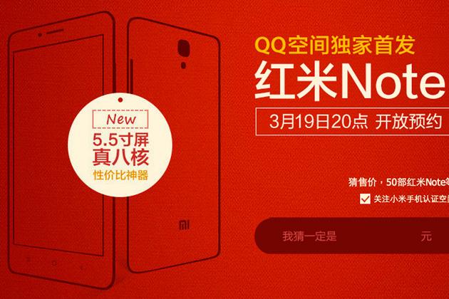 Xiaomi-Redmi-Note-teaser