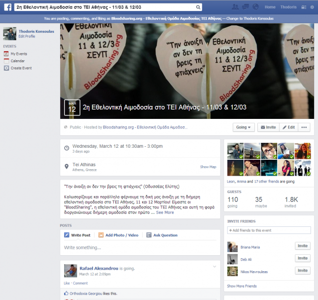 facebook new event pages