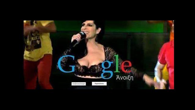 sofia-vossou-google-doodle