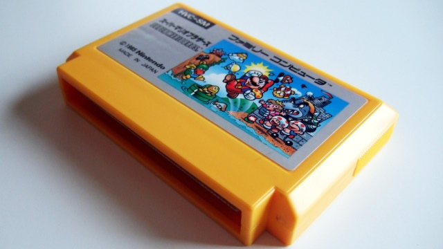 Ιδού και το cartridge! Τριάντα χρόνια ιστορίας είναι αυτά…