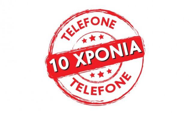 telephone_10 xronia