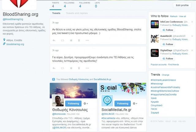 twitter new profile 2014