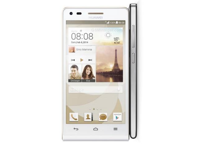 Huawei Ascend P7 mini 2
