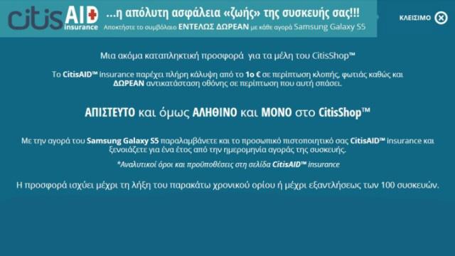 citisaid
