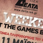iek-delta-let-the-games-begin