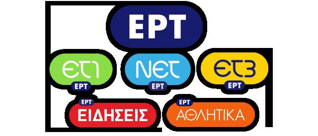 logos-ert-1-2-ekatommyria