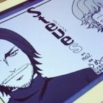 new-manga-steves
