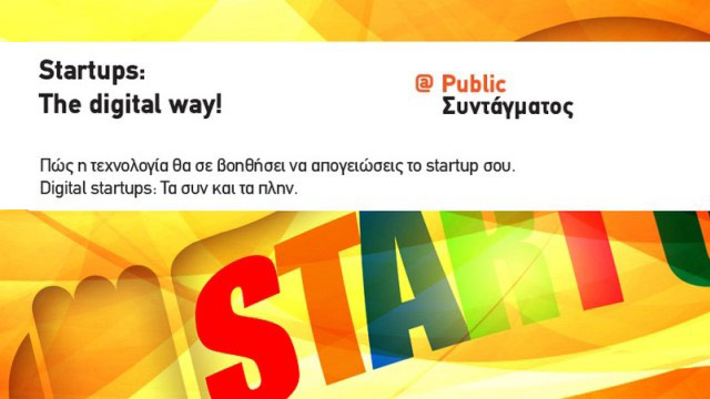 startups-digitaldays