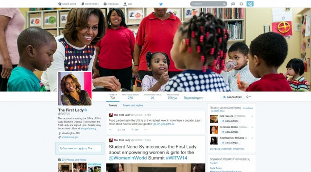 twitter new profile design 2014