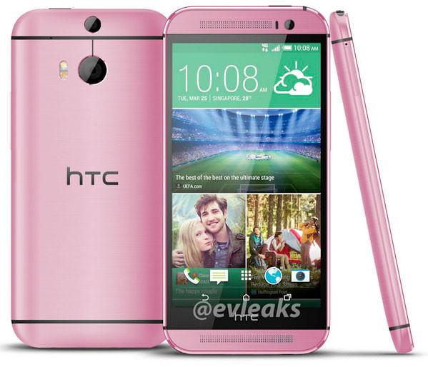 htc-one-m8-pink-evleaks