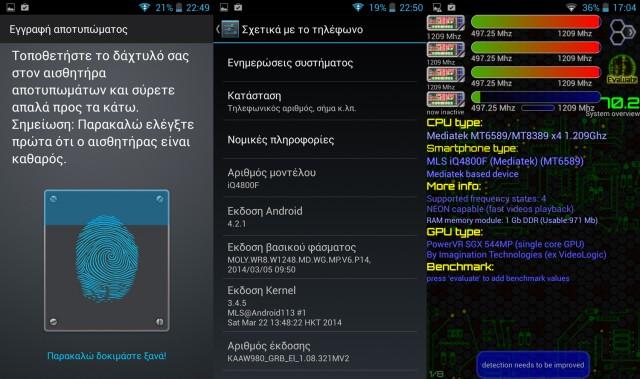iqtalk fingerprint menu