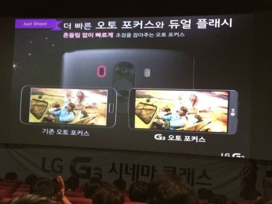 lg-g3-secret-presentation-04