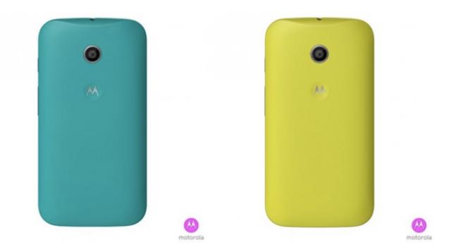 moto-e-turquoise-lemon2