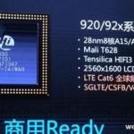 Huawei Kirin 920 - 01