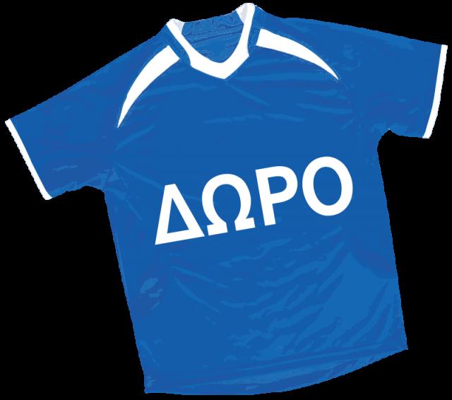 Vodafone-Fanela-Ethnikis-Tshirt